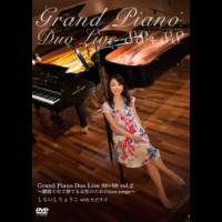 Grand-Piano-Duo-Live-88+88(640)