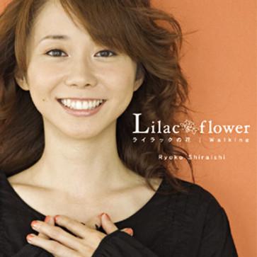 lilac_jacket(400)