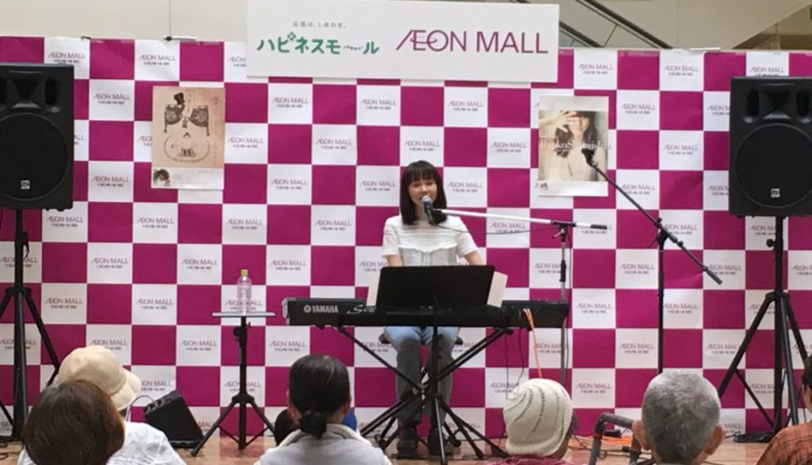 4/2イオンモール川口&ヒメノアキラさん送宴ライブ(blog)