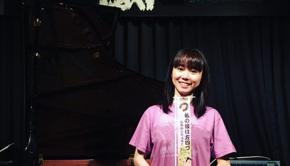 "LiveTour2018″キラキラハルカ""スタート!!(blog)"