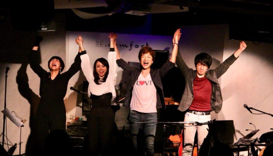「忘年の友〜男と女の歌合戦vol.3〜」(blog)