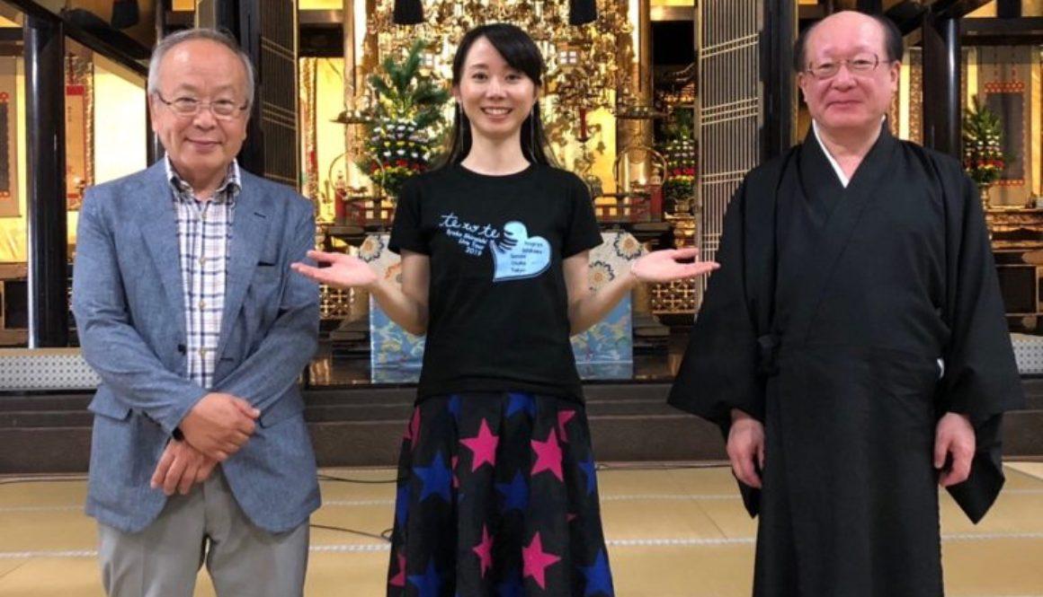 石川公演(blog)